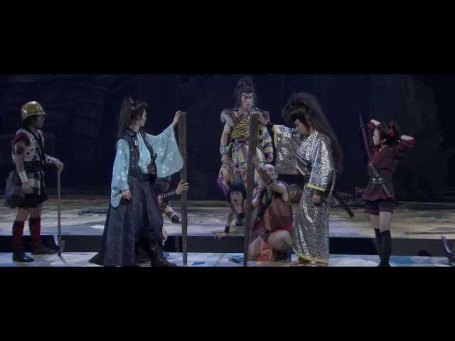 映画『ゲキ×シネ「ZIPANG PUNK~五右衛門ロックIII」』本予告