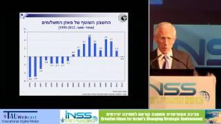 Guest Speaker: Prof. Stanley Fischer, Governor of the Bank of Israel