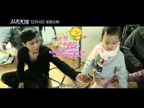 [ENGSUB] 151119 Li Xiao-lu Special - OMG (Lay/Yixing related)