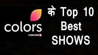 Top 10 Best Shows Of Colors Tv