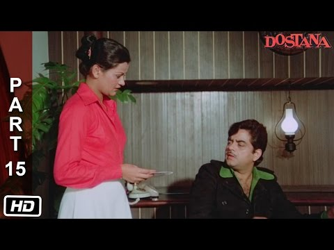 Dostana (1980) - Full Movie | Part 15 |...