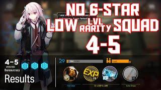 【明日方舟/Arknights】[4-5] - Low Lvl-Rarity Squad - Arknights Strategy