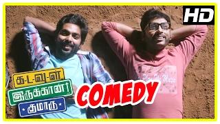 Kadavul Irukaan Kumaru | RJ Balaji Comedy | Part 1 | G V Prakash | Prakash Raj | Anandhi | Urvashi