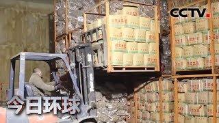 [今日环球]抗击新型冠状病毒感染的肺炎疫情 驰援!多地蔬菜运抵武汉| CCTV中文国际