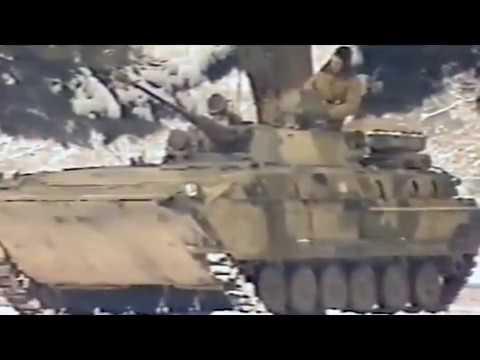 BMP-2 D in Afghanistan