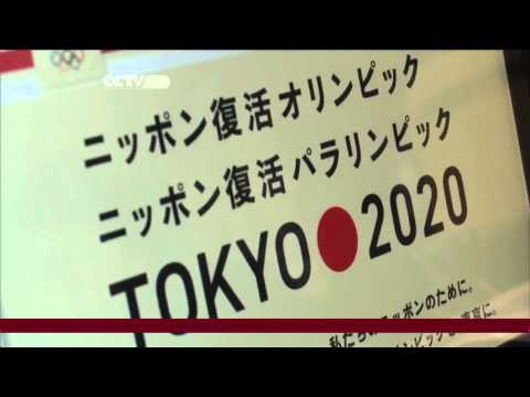 Japan Eagerly Bids to Host 2020 Olympic Games in Tokyo