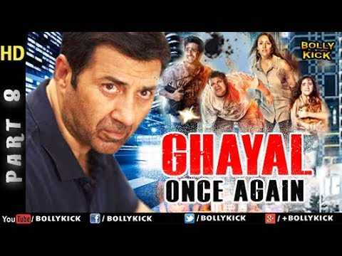 Ghayal Once Again - Part 8 | Hindi Movies | Sunny Deol Movies I Action Movies