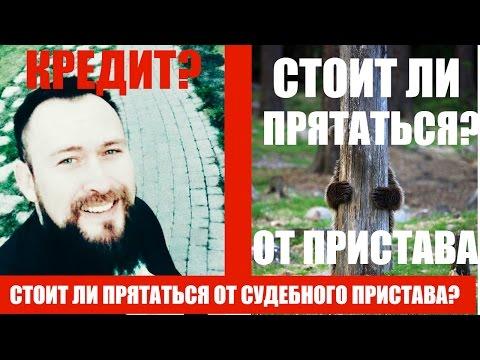 УФССП России по Волгоградской области, Волгоград (ИНН
