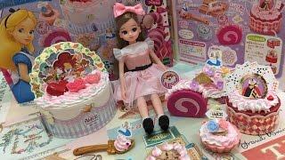 Whipple - Alice Sweets Party Set ホイップる アリスのスイーツパーティーセット