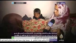 شاهد: حياة بطعم الموت .. أسرة فلسطينية تعيش داخل مقبرة