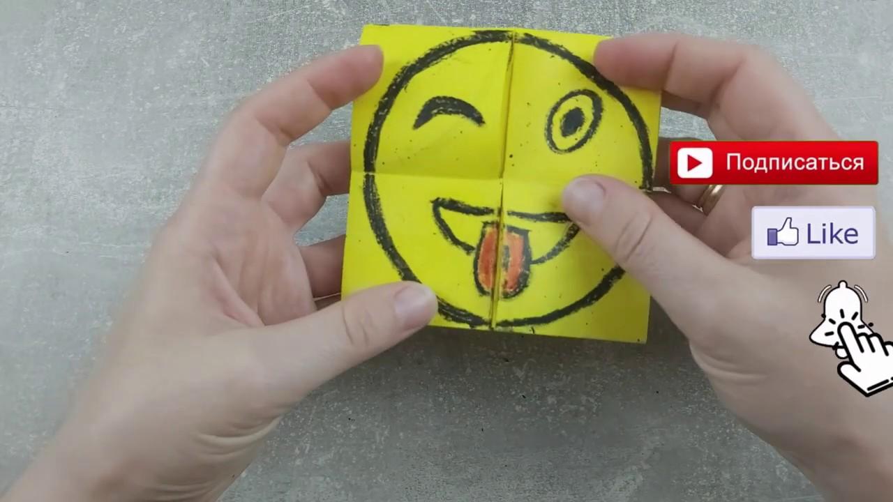 оригами из бумаги смайлы меняющие лицо пошагово в картинках малого