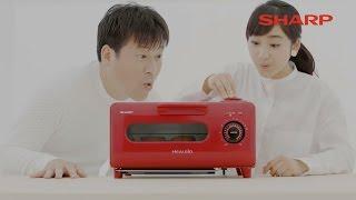 平祐奈、佐藤二朗SHARP「家居冷藏」「做出美味」篇【日本廣告】SHARP家...