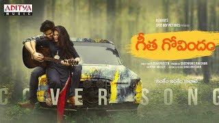 Inkem Inkem Inkem Kaavaale Cover Song by Kushapreeth,Chandni Pournami | Geetha Govindam Songs
