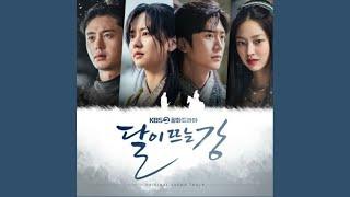 Leeplay - 평강과 온달 (Pyeonggang And Ondal)