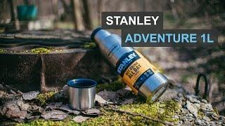 Термос Stanley Adventure 1л - обзор и тест температуры
