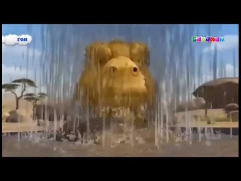 Казакша мультфильм   Намысшыл Гон