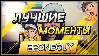 """Смешные (Весёлые) Моменты """"Ивангай"""""""