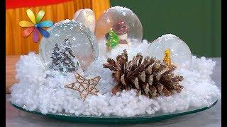 Съедобный шар со снегом – Все буде добре. Выпуск 1144 от 21.12.17