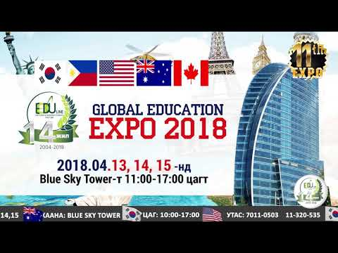 Global Education EXPO 2018