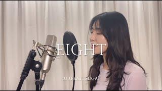 아이유 (IU, Prod&Feat. SUGA) - 에잇(Eight) (Acoustic ver.)