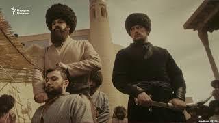 Тошкентда Мирзиëев ташаббуси билан олинган илк тарихий фильмнинг ëпиқ намойиши бўлди