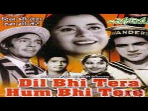 Dil Bhi Tera Hum Bhi Tere (1960) Hindi Full Movie | Dharmendra Movies | Balraj Sahni Movies |