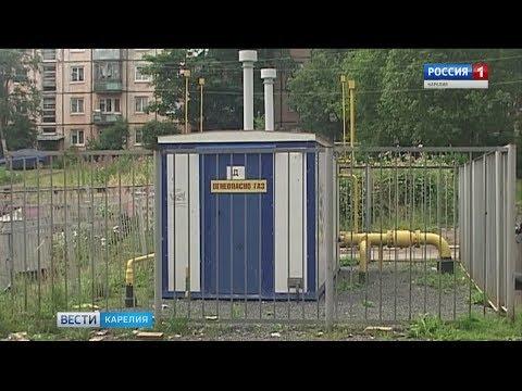 В Петрозаводске продолжается подключение домов к природному газу