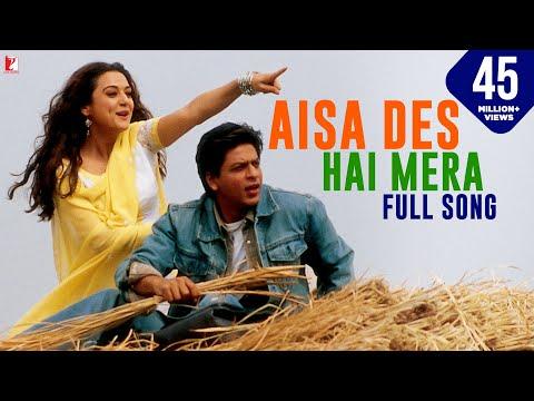 Aisa Des Hai Mera Full Song  Veer-zaara  Shah Rukh Khan  Preity Zinta