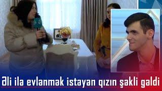 Studiyaya Əli ilə evlənmək istəyən qızın şəkli gəldi. Hamı heyran oldu (BizimləSən)