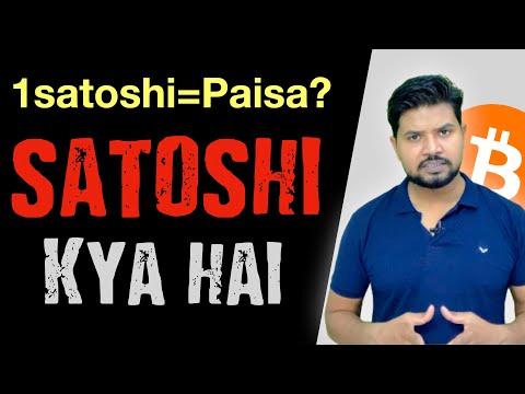 What Is Satoshi   1 Bitcoin Me Kitne Satoshi Hote Hai   1 Satoshi = Paisa?? #shorts