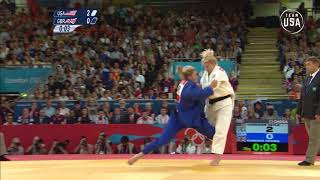Kayla Harrison Wins First Judo Gold Medal | Gold Medal Moments Presented By HERSHEY'S