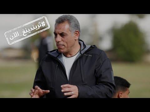 تريندينغ الآن حمادة صدقي مديرا فنيا لنادي الهلال السوداني  - نشر قبل 2 ساعة