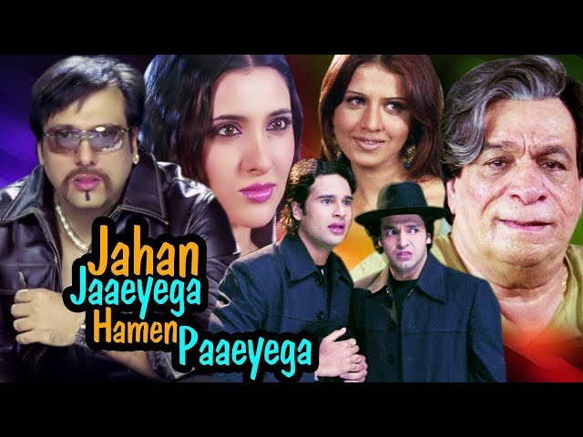 Jahan Jaaeyega Hamen Paaeyega Full Movie   Govinda Hindi Movie   Kader Khan Comedy Movie