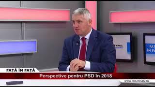 STIRIPESURSE.RO Adrian Tutuianu despre eliminarea sa de la MAPN
