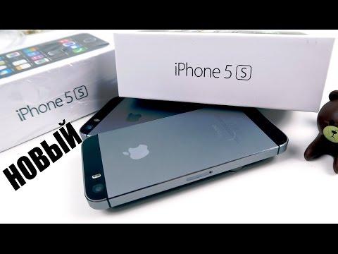 ОРИГИНАЛЬНЫЙ iPhone 5S из Китая. Распаковка!