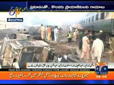 Passenger Train Collides with Oil Tanker | 6 Injured | Pakistan