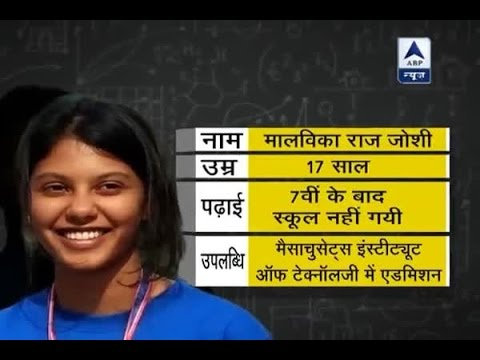 News Positive: Seventh standard drop out qualifies for world's top university, MIT