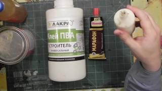 Клей для натуральной кожи. Обзор и тест на прочность. Adhesive for genuine leather