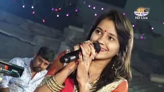 Shital thakor ll  HD video new 2019 live