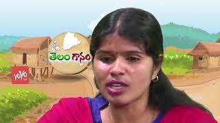 Telangana songs in Nzb song
