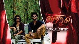 Ahetuk | Title Track | Lyrical | Zubeen Garg