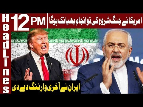 Iran's Clear Warning To America | Headlines 12 PM | 22 September 2019 | Express News