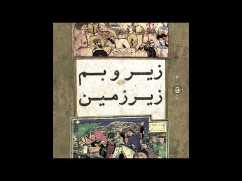 Quf - Marjan (featuring Reveal)