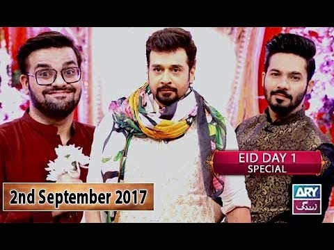 Salam Zindagi With Faysal Qureshi - Eid Day 1 Special - 2nd September 2017