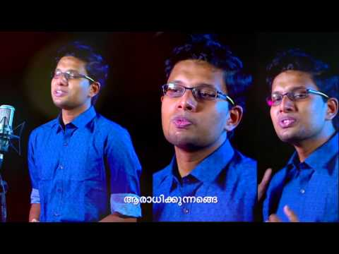 Here I am to worship Christian devotionalin malayalam  Lokathin Deepamaiby ImmanuelHenry