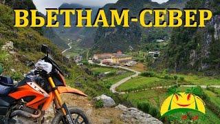 видео Из Вьетнама в Камбоджу на мотоцикле. Блог путешественника.