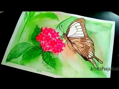 Watercolor Tutorial In Hindi Butterfly With Flowers