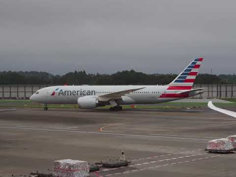 2017/08/30 American Airlines 154 Announcement: Tokyo Narita - Chicago O'Hare
