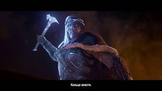 [Download] Middle-earth: Shadow of War Crack Full Version