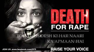 Ashmit Anthwal - DEATH FOR RAPE (A Tribute Song to Damini-Delhi Gang Rape Victim)